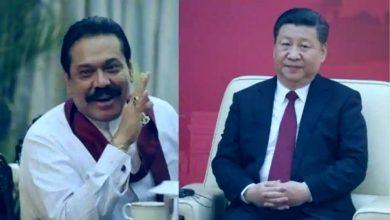 Photo of กับดักหนี้ของจีนสำหรับศรีลังกาข่าวล่าสุดในภาษาฮินดี