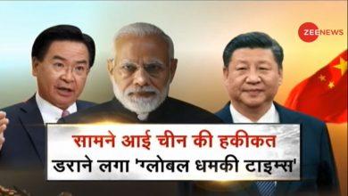 Photo of กระบอกเสียงของรัฐบาลจีน Global Times เตือนอินเดียเรื่องความสัมพันธ์ใกล้ชิดกับไต้หวัน |  Global Times คืนชีพเตือนอินเดียให้อยู่ห่างจากไต้หวัน