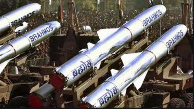 Photo of Brahmos Supersonic Cruise Missile ทดสอบข่าวยิงเป็นภาษาฮินดีได้สำเร็จ