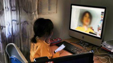 Photo of ชายวัย 18 ปีถูกจับหลังล่วงละเมิดทางเพศนักเรียนวัย 7 ขวบระหว่างเรียนออนไลน์ในชิคาโก |  เด็กหญิง 7 ขวบถูกล่วงละเมิดทางเพศในชั้นเรียนออนไลน์ผู้ต้องหาอายุ 18 ปี