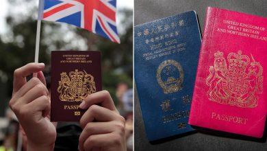 Photo of จีนไม่สามารถรับรองหนังสือเดินทางของชาวฮ่องกงที่ออกให้จากสหราชอาณาจักร