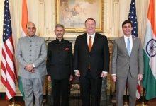 Photo of Mike Pompeo และรัฐมนตรีว่าการกระทรวงกลาโหม Mark T Esper เดินทางถึงอินเดียในวันจันทร์เพื่อหารือเกี่ยวกับรัฐมนตรี 2 + 2 |  รัฐมนตรีว่าการกระทรวงการต่างประเทศสหรัฐฯจะมาอินเดียในวันพรุ่งนี้และรัฐมนตรีว่าการกระทรวงกลาโหมสหรัฐฯ