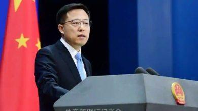 Photo of กระทรวงการต่างประเทศจีนสู้ขายอาวุธให้ไต้หวันตอนนี้ บริษัท อเมริกันจะแบนข่าวภาษาฮินดีทั่วโลก