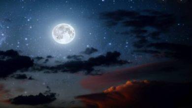 Photo of พระจันทร์สีน้ำเงินที่จะเห็นในอินเดียวันนี้ในเวลานี้  วันนี้จะเห็น Blue Moon บนท้องฟ้าไม่รู้กี่ครั้งที่จะเห็นในอินเดีย