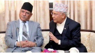 Photo of พรรคคอมมิวนิสต์เนปาลอาจแยกตัวออกจากข้อพิพาท PM KP Sharma oli Pushpa kamal Dahal ปรับปรุงล่าสุด