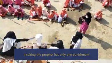 Photo of ปากีสถานสอนเด็กสาวถึงวิธีการตัดศีรษะมนุษย์ที่ดูถูกศาสดามูฮัมหมัดพวกเขาคุกคามฝรั่งเศส |  วิดีโอ: เด็กผู้หญิงได้รับการฝึกอบรมหัวหน้า PAK ในนามของศาสนา