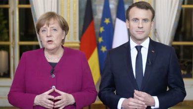 Photo of การเลือกตั้งสหรัฐฯปี 2020: ผู้นำโลกตอบสนองต่อการเลือกตั้งขั้นต้นของสหรัฐฯรู้ว่าใครพูดอะไร |  การเลือกตั้งสหรัฐฯ: ผู้นำจากเยอรมนีไปฝรั่งเศสแสดงปฏิกิริยารู้ว่าใครพูดอะไร