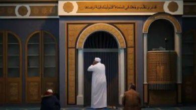 Photo of มัสยิดเปิดเป็นครั้งแรกหลังจาก 200 ปีในเอเธนส์ แต่ชาวมุสลิมก็ไม่มีความสุข |  มัสยิดเปิดที่นี่เป็นครั้งแรกหลังจากผ่านไป 200 ปี แต่ก็มีความไม่พอใจเกี่ยวกับเรื่องนี้