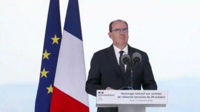 Photo of ฝรั่งเศสจะต่อสู้อย่างไม่ลดละกับศาสนาอิสลามหัวรุนแรงนายกรัฐมนตรีฝรั่งเศสกล่าว  นายกรัฐมนตรีฝรั่งเศสให้คำมั่นสัญญา – การก่อการร้ายอิสลามจะทำให้ฝุ่นผง