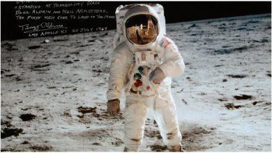 Photo of ภาพถ่ายหายากของนีลอาร์มสตรองจะถูกประมูลในราคานี้ |  ภาพหายากของนีลอาร์มสตรองที่ไปถึงดวงจันทร์จะถูกประมูลและทราบราคา