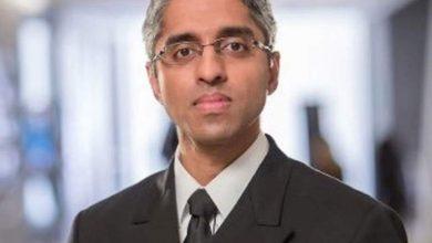 Photo of Vivek Murthy กลายเป็นประธานร่วมของ Corona Virus Task Force ของ Biden |  Vivek Murthy กลายเป็นประธานร่วมของ Corona Virus Task Force ของ Biden