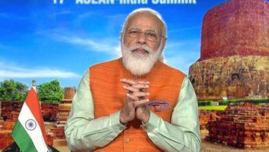 Photo of PM Modi |  ข่าวภาษาฮินดีประเทศ