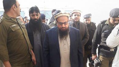 Photo of การคุมขังอย่างใกล้ชิดของ Hafiz Saeed 32 ปีในคดี Terror Funding Case