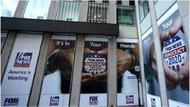 Photo of Fox News เผยแพร่วิดีโอเกี่ยวกับการเลือกตั้งขั้นต้นซึ่งขณะนี้ได้รับคำวิจารณ์อย่างดุเดือด |  วิดีโอนี้ทำให้ Fox News มีความอดทนรู้ว่าอะไรคือสิ่งที่เกิดขึ้น