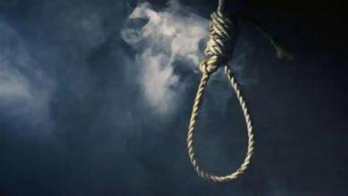 Photo of อิรักตัดสินประหารชีวิต 21 คดีในวันเดียว |  21 คนถูกแขวนคอในวันเดียวในประเทศนี้