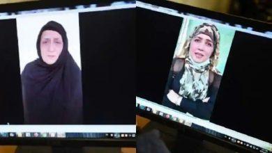 Photo of ผู้หญิงสองคนที่เกี่ยวข้องกับตอลิบานที่สังหารเจ้าหน้าที่อัฟกานิสถานได้รับการปล่อยตัวแล้ว |  ผู้หญิงสองคนนี้ได้รับการปล่อยตัวเนื่องจากการสังหารเจ้าหน้าที่ชาวอัฟกานิสถานที่ติดอยู่ในกับดักน้ำผึ้ง