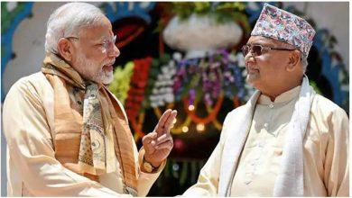 Photo of รัฐมนตรีต่างประเทศอินเดียเยือนเนปาลตั้งแต่วันที่ 26 พฤศจิกายน