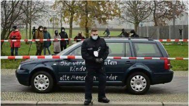Photo of รถชนประตูสำนักงาน Angela Merkels เหตุจูงใจไม่ชัดเจน |  รถชนกับสำนักงานของนายกรัฐมนตรีเยอรมัน Angela Merkel 'คำขวัญ' ทำให้เกิดความตื่นตระหนก