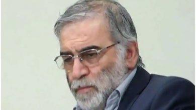 Photo of อิหร่านกล่าวหาอิสราเอลฆ่านักวิทยาศาสตร์นิวเคลียร์กล่าวว่าจะแก้แค้น |  คำแถลงของอิหร่านต่ออิสราเอลหลังจากการสังหารนักวิทยาศาสตร์นิวเคลียร์ความตึงเครียดจะเพิ่มขึ้น