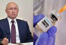 Photo of ประธานาธิบดีวลาดิเมียร์ปูตินของรัสเซียสั่งให้ฉีดวัคซีนขนานใหญ่ในสัปดาห์หน้า |  รัสเซียประกาศหลังจากสหราชอาณาจักรวัคซีนโคโรนาจะพร้อมใช้งานในสัปดาห์หน้า
