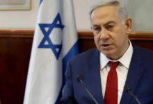 Photo of อิสราเอลขอร้องไม่ให้พลเมืองเดินทางไปประเทศอ่าว