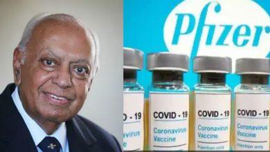 Photo of ชายชาวอินเดียวัย 87 ปีได้รับวัคซีน COVID-19 ในอังกฤษเป็นคนแรก |  ชาวอินเดียรายนี้จะเป็นวัคซีนป้องกันโควิด -19 ตัวแรกในสหราชอาณาจักรนี่คือเหตุผล