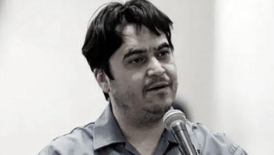 Photo of นายรูฮอลลาห์ซามนักข่าวของอิหร่านซึ่งสนับสนุนการประท้วงในปี 2560