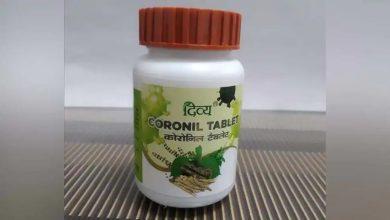 Photo of Coronil ของ Patanjali ถูกขายตามอำเภอใจในร้านค้าในสหราชอาณาจักรโดยไม่ได้รับการอนุมัติจาก MHRA
