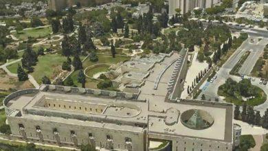 Photo of ศาลฎีกาของอิสราเอลจะรับฟังกฎหมายที่มีข้อโต้แย้งเพื่อรับรองชนชาติยิว