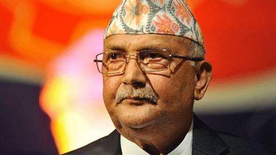 Photo of เนปาล kp Sharma oli govt แนะนำให้โทรหาช่วงฤดูหนาวของสภาบน  เนปาล: เก้าอี้ PM Oli ใกล้จีนตกอยู่ในอันตรายขณะนี้ได้รับคำแนะนำจากประธานาธิบดี
