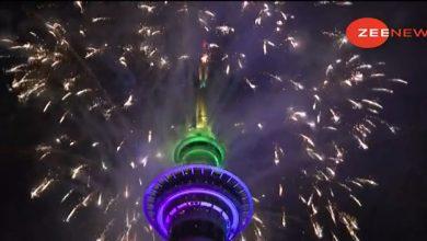 Photo of New Year 2021 Celebration: นิวซีแลนด์เป็นประเทศแรกที่ต้อนรับปีใหม่ |  ประเทศนี้เป็นประเทศแรกที่ต้อนรับปีใหม่ 2021 โดยมีการเปิดเผยภาพถ่ายที่น่าทึ่ง