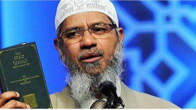 Photo of ผู้ลี้ภัย Zakir Naik สนับสนุนการรื้อวัดในปากีสถาน |  Zakir Naik สนับสนุนการทำลายวิหารในปากีสถานกล่าว – ไม่ได้รับอนุญาตในประเทศที่นับถือศาสนาอิสลาม