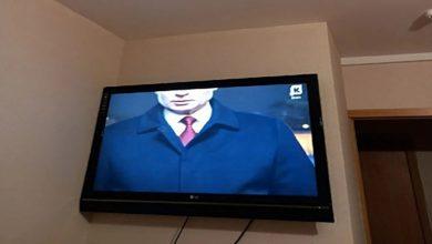 Photo of ประธานาธิบดีรัสเซียวลาดิเมียร์ปูตินใบหน้าด้วนที่เห็นในทีวีสร้างความสับสน