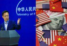 Photo of ปฏิกิริยาล่าสุดของปักกิ่งต่อเราที่ตัดสินใจแบน บริษัท จีนความสัมพันธ์ระหว่างสหรัฐฯกับจีนความตึงเครียดระหว่างสหรัฐฯกับจีน |  ความโกรธของปักกิ่งปะทุขึ้นต่อโดนัลด์ทรัมป์ความตึงเครียดระหว่างสหรัฐฯ – จีนในขณะนี้