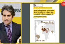 Photo of การวิเคราะห์ดีเอ็นเอประธานาธิบดีบราซิล Jair Bolsonaro ทวีตภาพถ่ายเทพเจ้าฮินดูหนุมาน  Jair Bolsonaro ทวีตรูปหนุมานรู้ความหมาย?