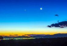 Photo of ดูดาวเคราะห์ปรอทในสัปดาห์นี้ผ่านตาเปล่า |  Mercury Planet: สัปดาห์นี้ดาวพุธจะสามารถมองเห็นได้ด้วยตาเปล่า!  รู้ว่าจะได้เห็นมุมมองที่น่าตื่นตาตื่นใจนี้เมื่อใดที่ไหนและอย่างไร