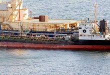 Photo of ตุรกี: โจรสลัดโจมตีเรือบรรทุกสินค้าเสียชีวิต 1 คนลักพาตัว 15 คน |  ตุรกี: โจรสลัดโจมตีเรือบรรทุกสินค้าฆ่า 1;  15 ลักพาตัว