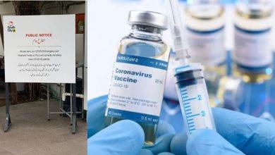 Photo of ปากีสถานต่อสู้สึนามิผู้ป่วยโคโรนาไวรัสที่มีวัคซีนไม่กี่ตัว |  Coronavirus Crisis: คุกเข่าต่อหน้าโรคระบาดรู้สภาพปากีสถาน