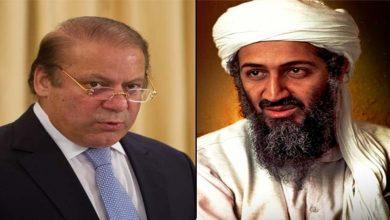Photo of Osama bin Laden ได้รับการสนับสนุนและได้รับทุนจาก Nawaz Sharif ทูตอดีตปากีสถาน |  อดีตนักการทูตของ PAK กล่าวหาว่า 'นาวาซชารีฟเอาเงินหนึ่งล้านจากลาเดนไปโค่นล้มรัฐบาลของเบนาซีร์บุตโต'