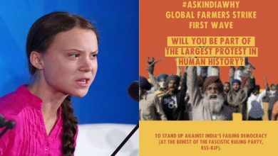 Photo of Greta Thunberg เปิดเผย: นักเคลื่อนไหวด้านสภาพอากาศชาวสวีเดนที่เกี่ยวข้องกับกลุ่มโฆษณาชวนเชื่อต่อต้าน BJP-RSS |  #GretaThunberg เปิดเผย: Greta Thunberg ซึ่งทำให้อินเดียเสื่อมเสียชื่อเสียงด้วยการเข้าร่วมกลุ่มโฆษณาชวนเชื่อระดับโลกในนามขบวนการชาวนา