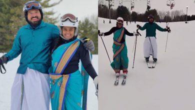 Photo of วิดีโอไวรัลการเล่นสกีของ NRI Couple บนโซเชียลมีเดีย |  เห็นใครเล่นสกีใน saree และ dhoti ไหม?  คุณจะต้องประหลาดใจเมื่อเห็นวิดีโอไวรัลนี้