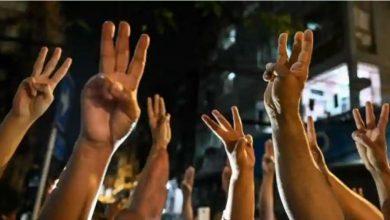 Photo of ชูสามนิ้วเห็นการประท้วงในเมียนมาร์ Know mean Here