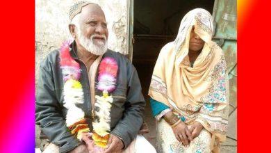 Photo of ชายชราวัย 80 ผูกปมคู่รักวัยเด็กวัย 75 ปีในปากีสถาน |  ปากีสถาน: Athar Khan วัย 80 ปีสร้างเรื่องรัก ๆ ใคร่ ๆ ในวัยเด็กไม่สามารถแต่งงานได้เนื่องจากครอบครัว