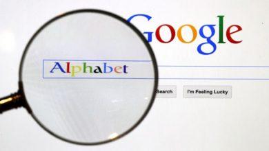 Photo of Google จ่ายเงินล้านบวก Euro Fine จากแนวทางปฏิบัติในการจัดอันดับโรงแรมปลอมในฝรั่งเศส  Google ปรับ 1 ล้านยูโรเนื่องจากแสดงการจัดอันดับโรงแรมที่ไม่ถูกต้อง