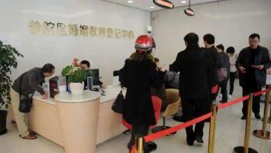 Photo of คู่รักชาวจีนเร่งหย่าร้างหลังกฎหมายใหม่เตะ |  กับจีนที่จะอยู่เป็นเวลา 30 วันก่อนการหย่าร้างผู้คนโกรธกล่าวว่า 'เราไม่สามารถแยกจากเจตจำนง'