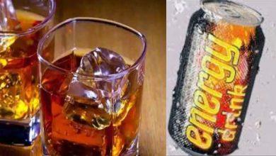 Photo of การผสมแอลกอฮอล์กับเครื่องดื่มชูกำลังแล้วดื่มเป็นอันตรายต่อสุขภาพ |  อย่าลืมผสมแอลกอฮอล์และเครื่องดื่มชูกำลังการผสมนี้เป็นอันตรายต่อสุขภาพ