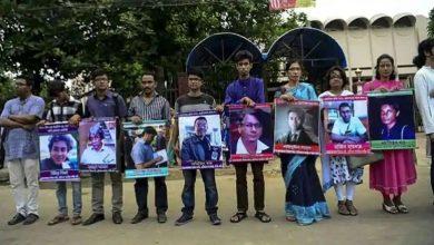 Photo of นักฆ่าห้าคนของบล็อกเกอร์ Avjit Rai ถูกตัดสินประหารชีวิตรู้ว่าเกิดอะไรขึ้น