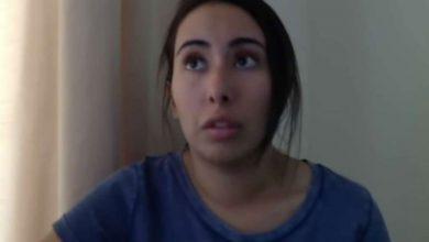 Photo of อัปเดตเจ้าหญิง Latifa: วิดีโอลับของเจ้าหญิงดูไบที่กวาดต้อนกลับไปดูไบ |  ยูเออี: เจ้าหญิงลาติฟาที่หายไปปรากฏตัวในวิดีโอ 'Jail Villa' โดยอ้างว่า