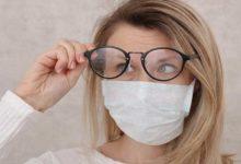 Photo of คนที่สวมแว่นตามีโอกาสน้อยกว่า 3 เท่าที่จะติดเชื้อไวรัสโคโรนาจากการศึกษาระบุ |  ผู้สวมแว่นตามีโอกาสติดเชื้อไวรัสโคโรนาน้อยลง 3 เท่าจากการศึกษาอ้าง