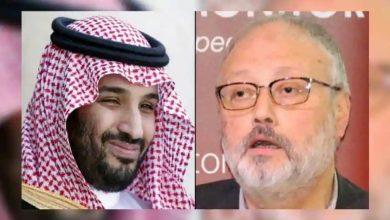 Photo of รายงานของสหรัฐฯระบุว่าโมฮัมเหม็ดบินซัลมานมกุฎราชกุมารซาอุดีอาระเบียอนุมัติการลอบสังหารจามาลคาชอกกี |  รายงานของสหรัฐฯเผย: นักข่าว Jamal Khashoggi ถูกสังหารตามคำสั่งของมกุฎราชกุมารแห่งซาอุดีอาระเบีย